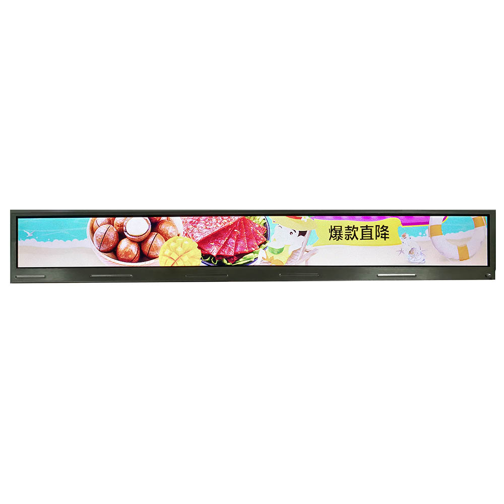 Bar-type Display 11,0